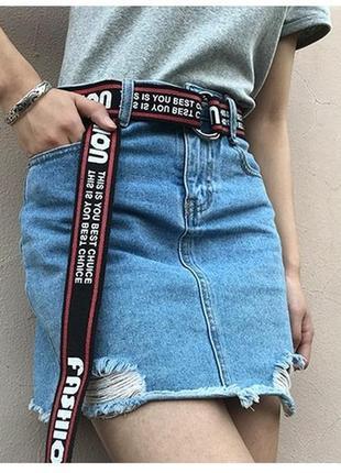 Пояс ремень холщовый длинный тканевой черный с принтом fashion