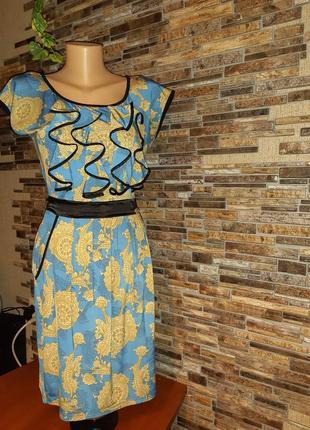 Красивое платье bodyform 40