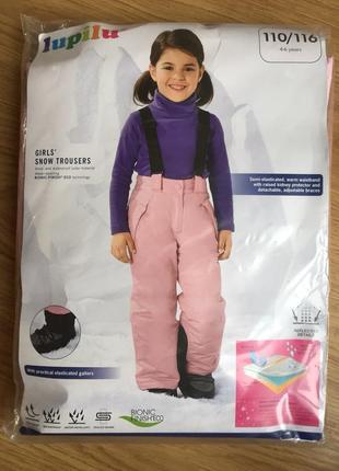 Комбез штаны полукомбинезон