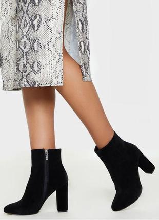 Чёрные ботинки под замшу