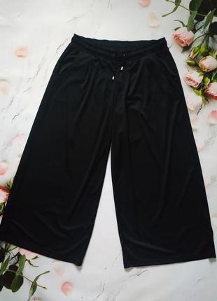 Черные трикотажные брюки-кюлоты