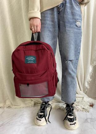 Рюкзак трендовый для ноутбука объемный в корейском стиле с прозрачным карманом бордовый