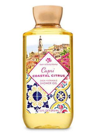 Гель для душа bath & body works capri coastal citrus