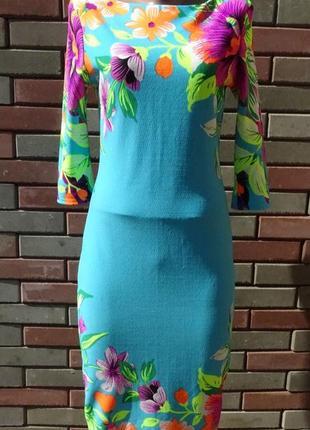 Сукня міді, по фігурці  #розвантажуюсь