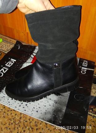Ботинки сапоги кожаные с замшем