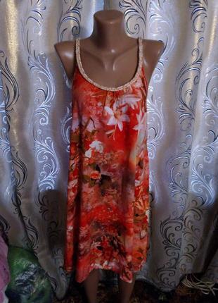 Яркое летнее платье b.young