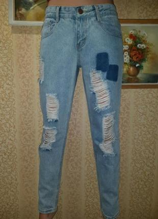 Стильные джинсы от booho