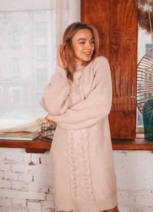 Вязаное котоновое платье