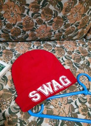 Шапка swag