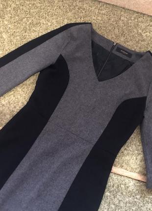 Сдержанное деловое платье 42-44