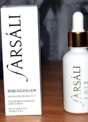 Сыворотка-эликсир farsali rose gold