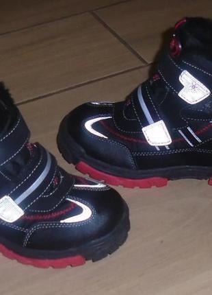 Super in зимние термо ботинки 34 р