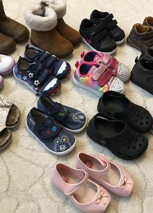 Обувь мальчик- девочка 22-23 размер