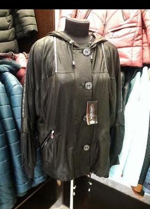 Куртка,накидка,пальто