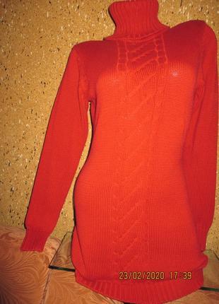 Фирменный длинный с красивым узором свитер-платье