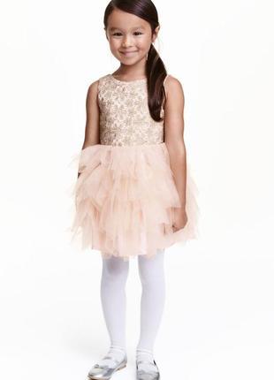 Эффектное платье h&m  6-7-8  лет