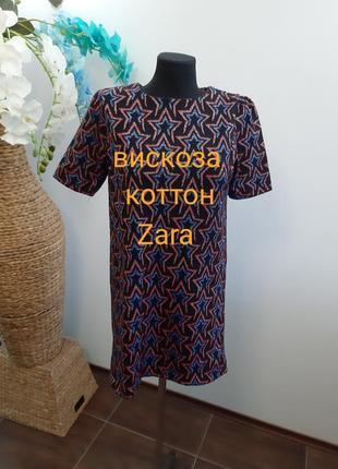 Zara новое платье коттон вискоза