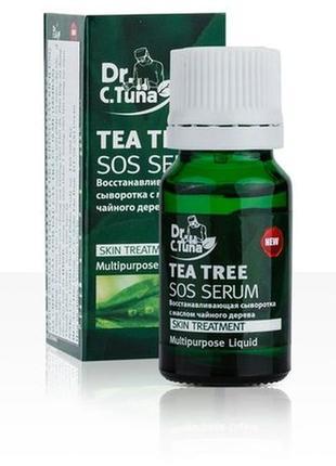 Сыворотка sos с маслом чайного дерева dr.tuna tea tree sos serum farmasi
