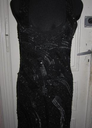 Платье.разм м