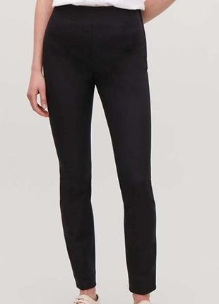 Базовые брюки штаны от cos