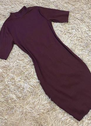 Шикарное актуальное платье гольф в рубчик по фигуре цвета марсала♥️