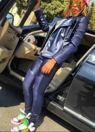 Кожаные лосины,леггинсы,штаны со стеганными вставками