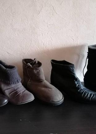 Распродажа остатков обувь сток, все по 130 грн