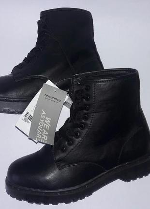 Ботинки, берцы terranova