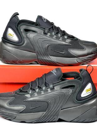 Nike zoom 2k черные кроссовки найк оригинал текстильные