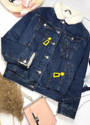 Стильная утеплённая фирменная шерпа, джинсовка на меху