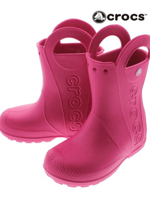 Детские сапоги дождевики handle it rain от crocs оригинал !