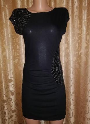 ✨✨✨красивая женская удлиненная трикотажная футболка, туника atmosphere🔥🔥🔥