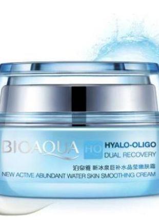 Крем для обличчя (крем для лица) bioaqua hyalo-oligo