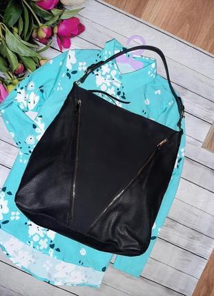 Стильная большая сумка