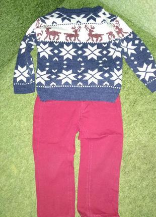 Костюм свитер и штаны