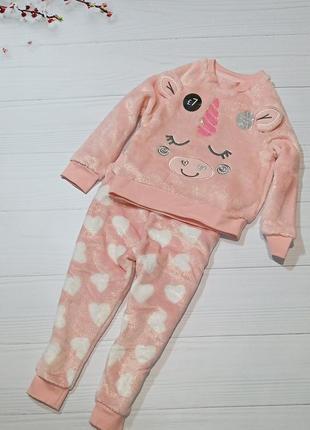Супер теплая и мягкая пижамка джордж