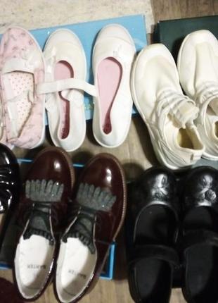 Продам взуття 33 розмір, після донечки!!