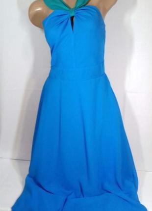 Платье -сарафан в пол.