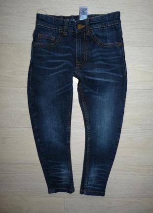 Отличные джинсы next 5 лет