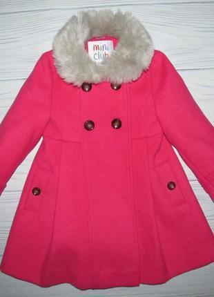 Очень красивое и стильное пальто