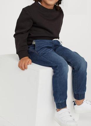 Трикотажные эластичные мягкие джинсы джогеры denim co