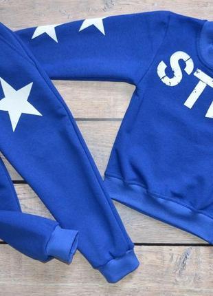 """✅ модный костюм для мальчика """"star"""" стар"""