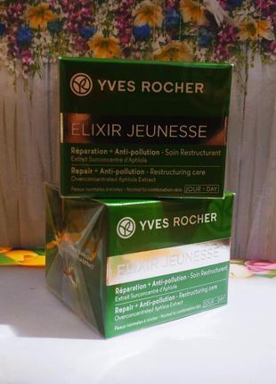Денний крем для обличчядетокс та відновлення ив роше yves rocher