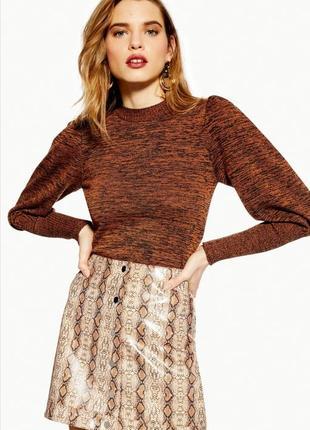 Трикотажная блуза с объёмными рукавами (topshop)