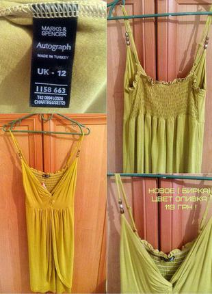 Платье marks & spencer autograph dresses