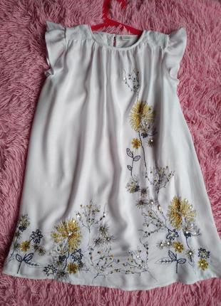 Платье next котон девочка 8 лет (128см)
