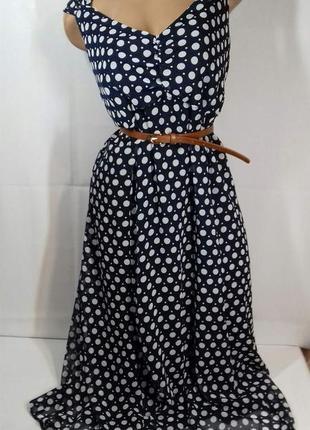 Платье-сарафан в пол.
