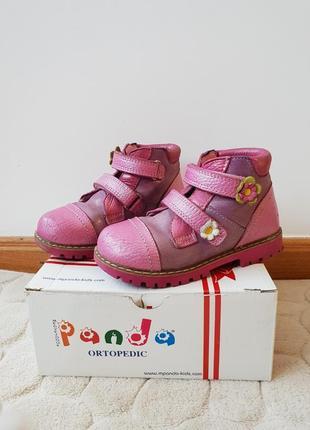 Демисезонные ортопедические детские ботинки
