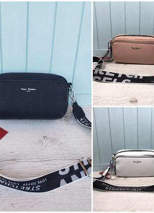 Женская стильная сумка через на плечо velina fabbiano жіноча сумка чорна4 фото