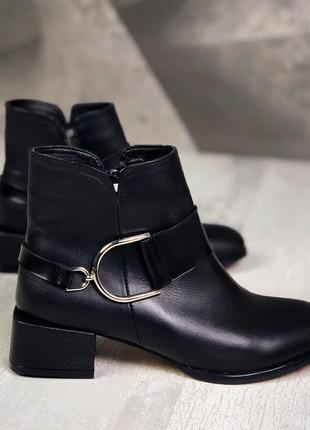 36-40. классические кожаные деми ботинки на небольшом каблуке. люкс качество